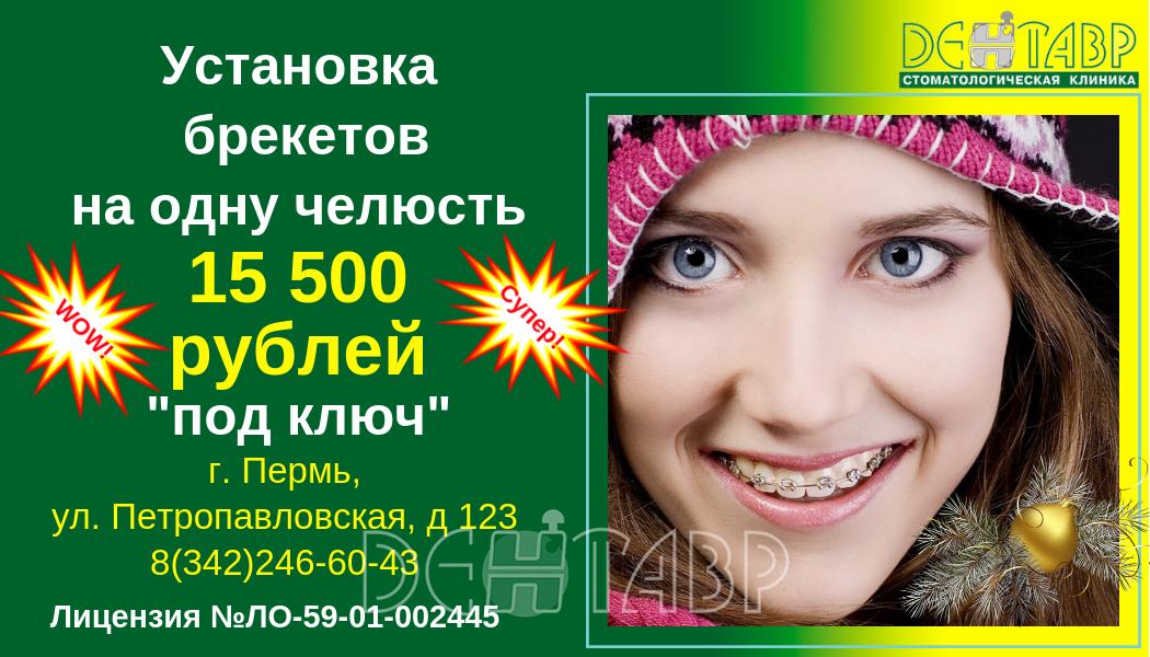 davno-mechtaete-o-krasivoy-ulyibke_-10
