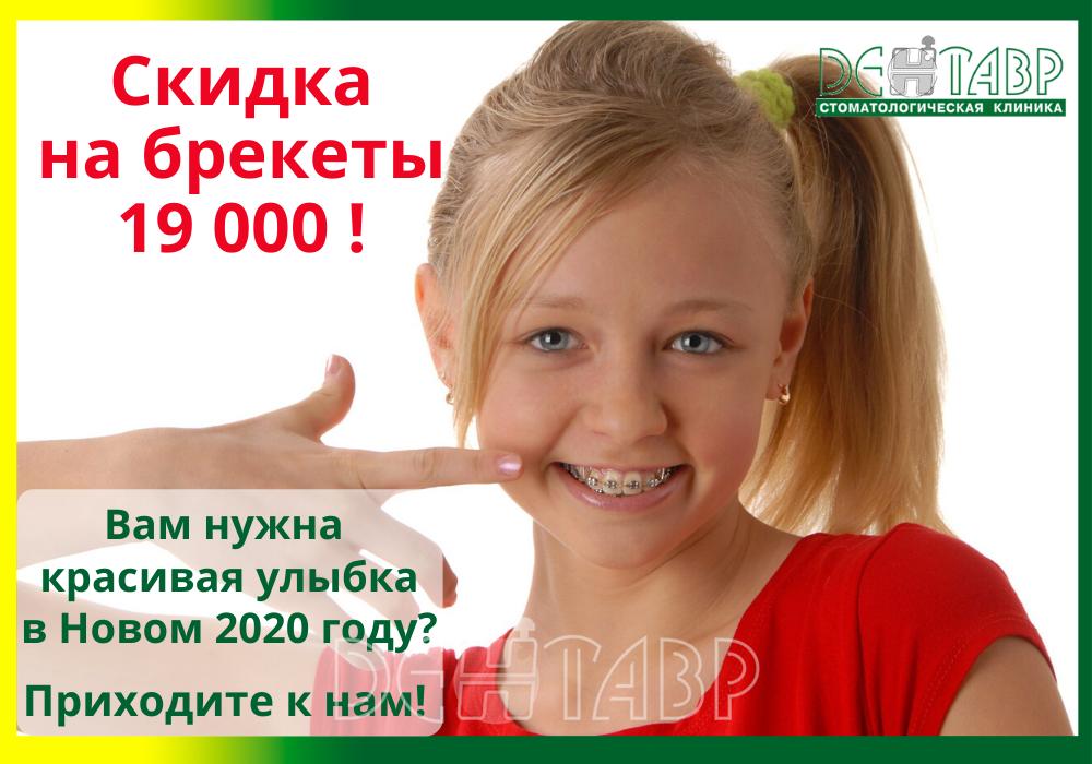 vam-nuzhna-krasivaya-ulyibka_